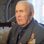 В Самарской области проголосовал ветеран Великой Отечественной войны Алексей Туркин