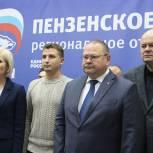 «Единая Россия» подвела предварительные итоги голосования
