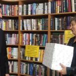 Ростовская областная спецбиблиотека в рамках партпроекта «Единой России» получила аудиокниги