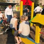 В Салавате открылись детские и спортивные площадки
