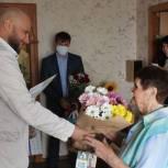 Жительницу Хвалынского района поздравили с вековым юбилеем