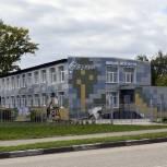 В Старице после капитального ремонта открылась школа искусств