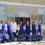 В Октябрьском районе жители села Лысково отметили 150-летний юбилей родного села