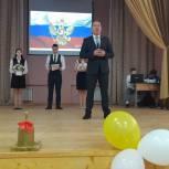 Денис Желиховский поздравил учебные заведения с Днем знаний