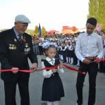 В Кигинском районе открылась Молодежная аллея