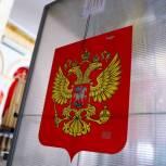 Партия «Единая Россия» сформирует фракцию конституционного большинства в новом составе нижней палаты парламента