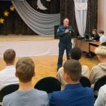 Химкинская «Единая Россия» приняла участие во втором просветительском марафоне «Новое знание»