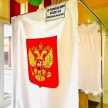 В Мурманской области стартовал второй день  голосования
