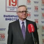 Явка на выборах в Якутии к трем часам второго дня составила более 23%
