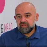 Денис Проценко: Электронное голосование удобно, безопасно и дает возможность медикам выполнить свой долг
