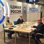 Столичные парламентарии рассчитывают на поддержку федеральных законодательных инициатив Мосгордумы со стороны будущего созыва Госдумы РФ