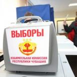 В Ибресинском районе на 18:00 явка избирателей составила около 72 %