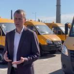 В Волгоградской области школьный автопарк пополнили 99 автобусов