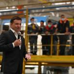 Андрей Воробьев провел встречу с активом городских округов Мытищи, Реутов и Балашиха