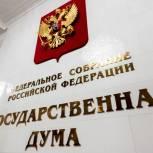 Андрей Турчак: «Единая Россия» набирает более 48% на выборах в Госдуму
