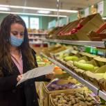 Сезонные овощи в Губкинском значительно подешевели