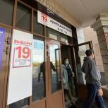 В Санкт-Петербурге начался Единый день голосования