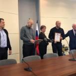 Дмитрий Голубков и Лариса Лазутина встретились с коллективом одинцовского филиала «Мособлэнерго»