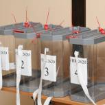 В Ярославской области завершилось трехдневное голосование
