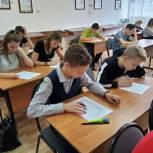 Елена Шмелева: Масштабы онлайн-этапа Всероссийской олимпиады школьников в 2021 году увеличатся в разы