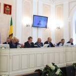 Параметры регионального бюджета на 2021 год скорректированы