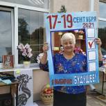 В Кочубеевском муниципальном округе для избирателей организовали развлекательную программу