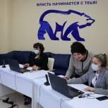 Руководитель фракции «Единой России» в Совете депутатов Старооскольского городского округа посетила ситуационный центр