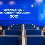 Сергей Перминов: Предположения о низкой явке на выборах не подтвердились