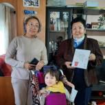Депутаты «Единой России» помогли организациям для детей с ОВЗ в Туве и Татарстане