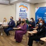 Медсестры Кузбасса поддержат «Единую Россию» на выборах