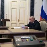 Президент присвоил звание «Город трудовой доблести» 12 городам – 11 предложила «Единая Россия»