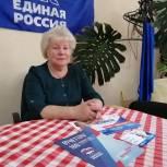 Юрист приемной Артемовского МОП Нина Поликарпова рассказала о темах обращений горожан