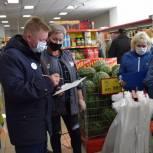 Предложенные меры по снижению цен на сезонные продукты работают
