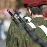 Военным и сотрудникам правоохранительных органов начали переводить единовременную выплату