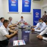 Штаб общественной поддержки «Единой России» в Ленинском районе подписал соглашения с общественниками района