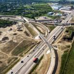 «Единая Россия» с Правительством начали реализацию масштабных инфраструктурных проектов в регионах