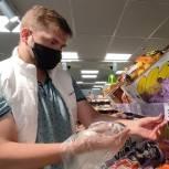 «Народный контроль» Егорьевска зафиксировал снижение цен на продукты «борщевого набора»