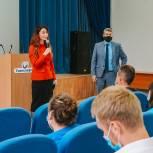 Ольга Швецова встретилась с коллективом  Тюменского нефтепроводного колледжа