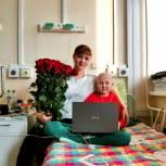 Андрей Дорошенко подарил юной жительнице Мостовского района ноутбук