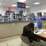 Кузьма Алдаров: Правительство до 1 ноября проработает вопрос о расширении перечня услуг, оказываемых Почтой России