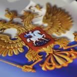 В Воронеже поздравили работников нефтяной и газовой промышленности