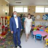 В селе Вилино Бахчисарайского района открыли детский сад «Звёздочка» на 240 мест