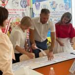 Депутат Сергей Замиховский принял участие в педагогическом форуме работников образования