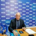 Доронин: Жители Саратова оказали партии «Единая Россия» большое доверие