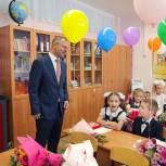 Вячеслав Фомичев поздравил с Днём знаний учащихся балашихинской школы № 22