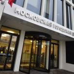 Мосгоризбирком признал состоявшимися дополнительные выборы депутатов Мосгордумы