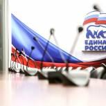 Андрей Турчак: Состав фракции «Единой России» в VIII созыве Госдумы обновится наполовину