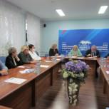 Проблемы в сфере медицины обсудили в региональном штабе общественной поддержки