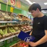 Молодогвардейцы Люберец проверили цены на овощи