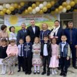 Открыт новый сад в Яшалтинском районе